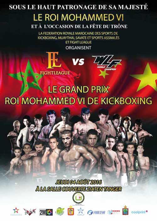 Grand-Prix-Mohammed-VI-de-kick-boxing