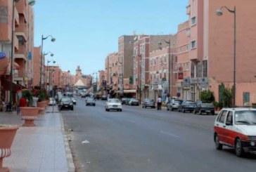 Laâyoune : Bientôt un système d'information territorial