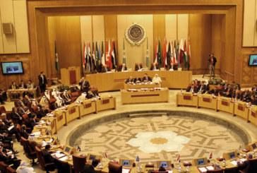 Une Marocaine à la tête d'une direction de la Ligue arabe