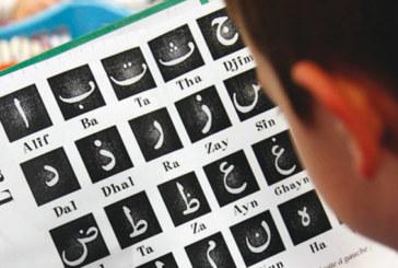 Reforcement des langues et de la culture marocaine: Parce que l'identité importe