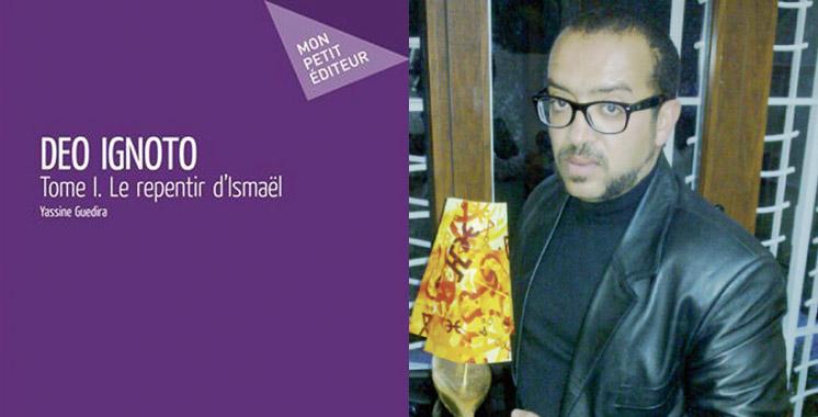 L'auteur aborde un thème d'actualité: Yassine Guedira relate le parcours raté d'un djihadiste
