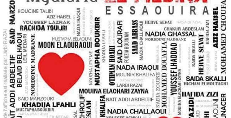 Exposition «Cœur à cœur»: Quand art et bénévolat font  bon ménage