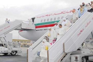 Hajj 1439 : Premiers vols retour  des pèlerins marocains