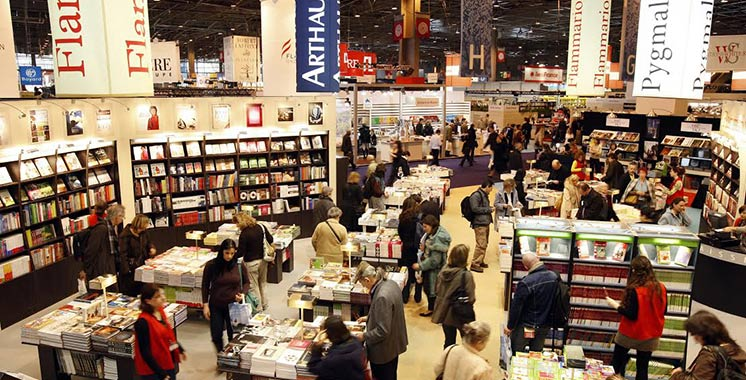 Salon du livre de paris le maroc invit d honneur for Salon a paris 2016