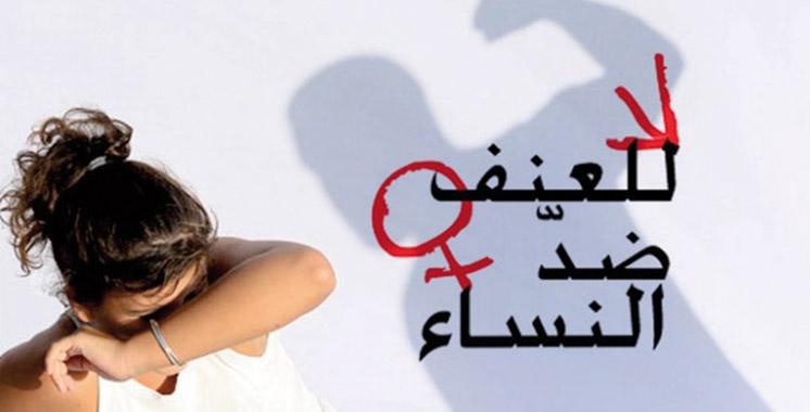 Les détails du rapport de l'Observatoire national de violence à l'égard des femmes: Les chiffres qui choquent