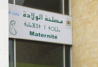 Disparition d'un (autre) nouveau-né à Casablanca: Où sont les responsables ?