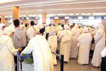 Pèlerinage : Le montant et le délai des frais dévoilés le 22 janvier