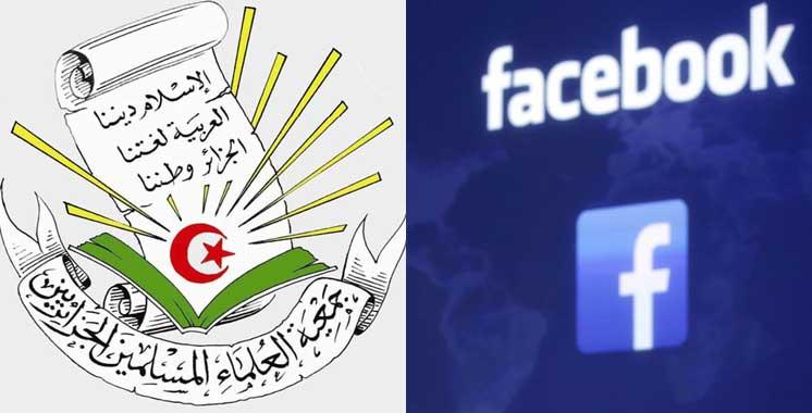 Facebook menace de fermer le compte des oulémas algériens pour «antisémitisme»