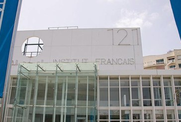 L'Institut français de Casablanca entame  sa nouvelle saison