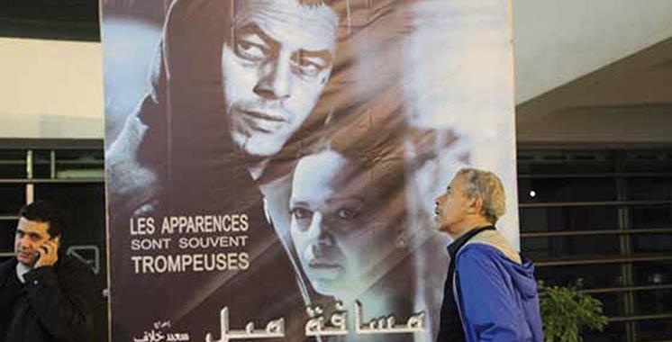 Un film marocain aux Oscars 2017 : «A Mile in My Shoes» représente le Maroc