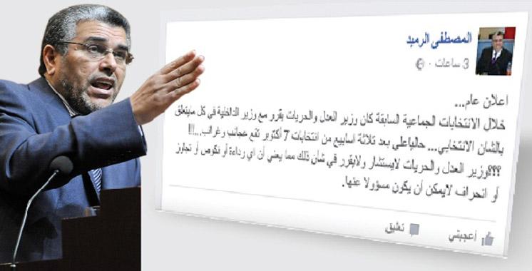 Elections : Ramid se déclare irresponsable !