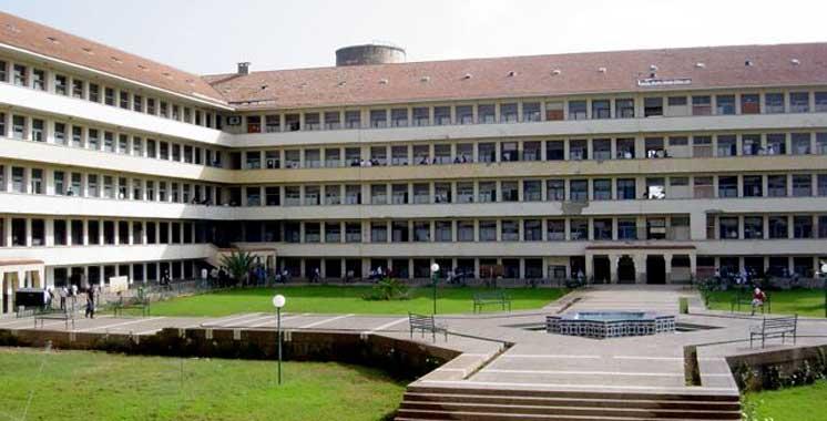 L'Université Sidi Mohamed Ben Abdellah parmi les 300 meilleures au monde