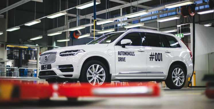 Volvo Cars lance Drive Me: Une application de bonne conduite