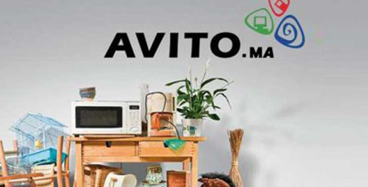 Avito dépasse les 1.000 boutiques ouvertes en ligne