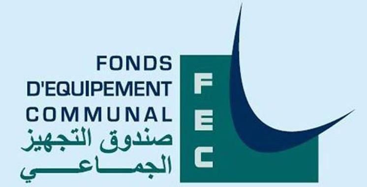 Fonds d'équipement communal : Visa pour un emprunt obligataire d'un milliard DH