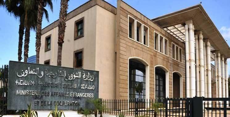 Le Maroc dénonce la loi américaine contre «les sponsors d'actes terroristes»
