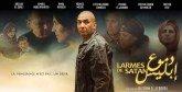 Cinéma : «Les larmes de Satan», de Hicham  El Jebbari en salles dès le 26 octobre