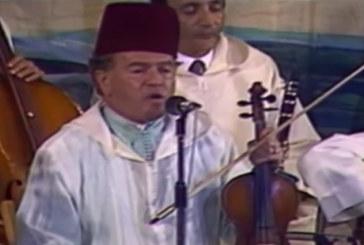 Une Maison baptisée «Abdessadek Chakara» pour la préservation du patrimoine musical