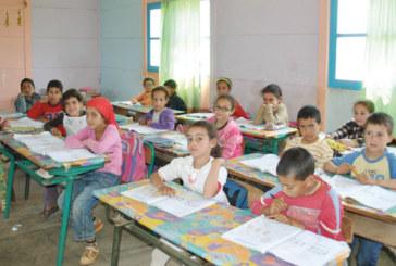 Réforme du système éducatif: La gratuité dans l'école publique fait débat en 2016