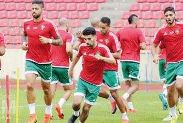 Le match Maroc-Iran annulé