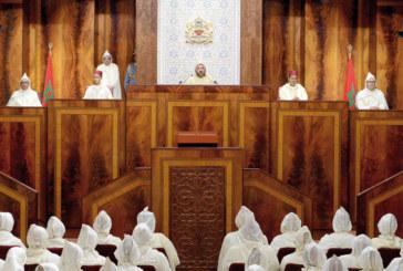 A l'occasion de l'ouverture du Parlement: Une feuille de route royale pour réformer l'administration en 2016