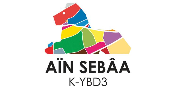 Chouf, sme3, Aïn Sebaâ K-ybd3 !