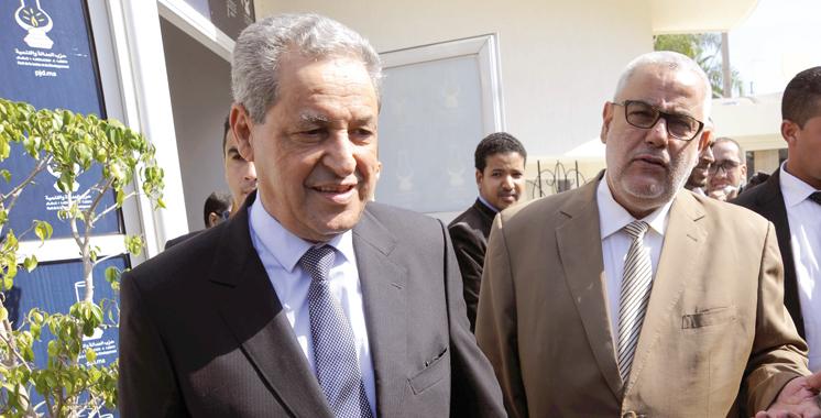 Le conseil national du MP confie au SG du parti la question de participation au gouvernement