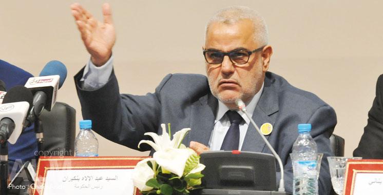 PJD: La claque du conseil national à Benkirane
