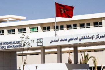 Marrakech : Le CHU Mohammed VI lance la prise de rendez-vous à distance