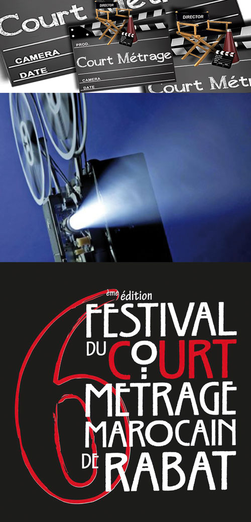 cinema-court-metrage-1