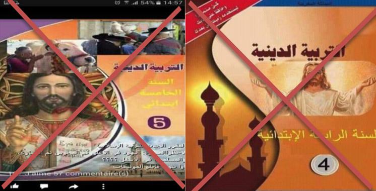 Manuels de l'éducation islamique: Les photos sur les réseaux sociaux seraient des «fake»