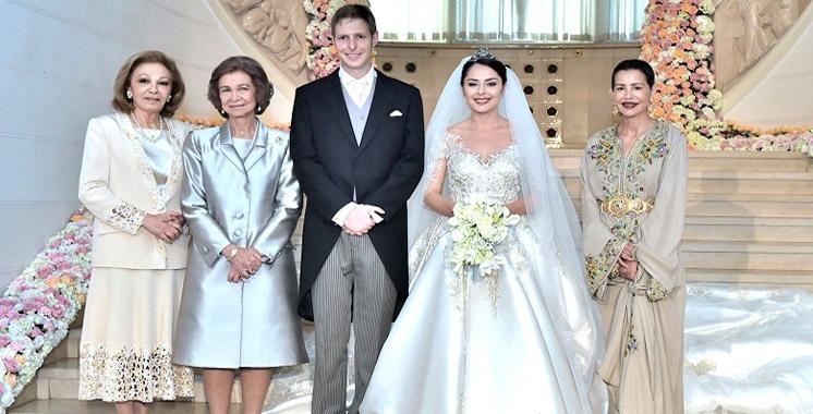 Lalla Meryem rayonnait au mariage du prince d'Albanie