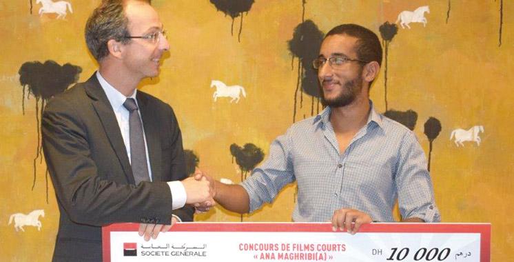 Concours « Ana Maghribi(a) » soutenu par la Société Générale: And the winner is…