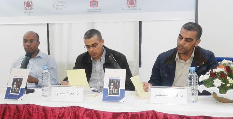 Troisième Salon national pour la création et le livre: Le livre en fête à Tanger
