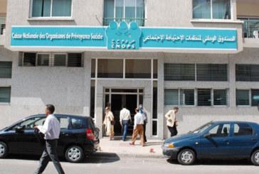CNOPS : Suppression des prospectus dans les dossiers  de remboursement