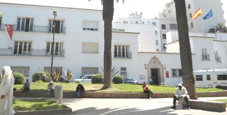Une antenne de l'Institut Cervantès  à Laâyoune