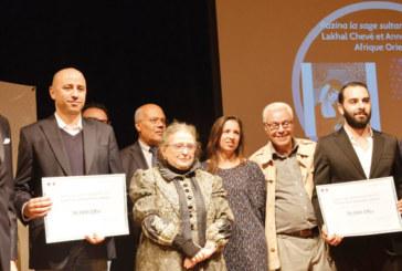 Prix Grand Atlas : La littérature marocaine à l'honneur