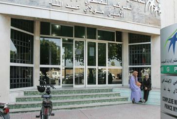 Son lancement prévu demain à Genève : Le Maroc derrière la création de l'Union mondiale de la mutualité