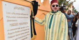 Madagascar : la Mosquée d'Antsirabe rebaptisée «Mosquée Mohammed V»