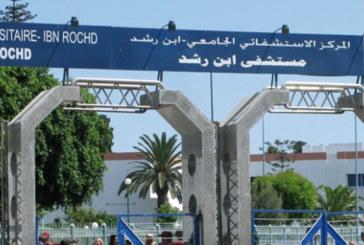 CHU Ibn Rochd : Plus de 300 autogreffes réalisées depuis 2004
