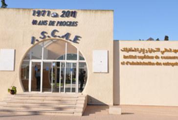 L'ISCAE recrute son directeur de Rabat : La nationalité marocaine est exigée