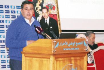 RNI : Akhannouch entame ses concertations avec les militants du parti à Tanger