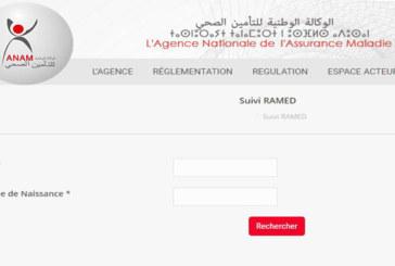 CHU Ibn Rochd : L'Anam lance une nouvelle application web Ramed