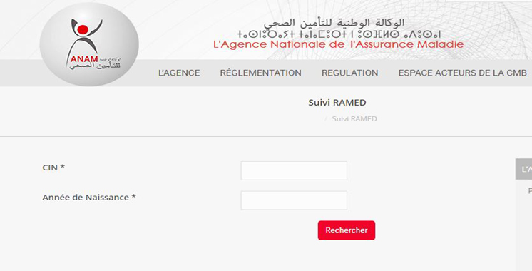 CHU Ibn Rochd : L'Anam lance une nouvelle application web Ramed