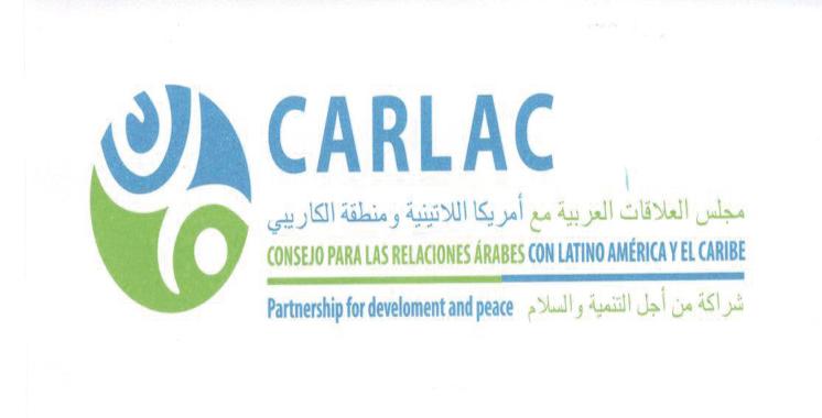 Energie renouvelable : Carlac  et OCP Policy en conclave