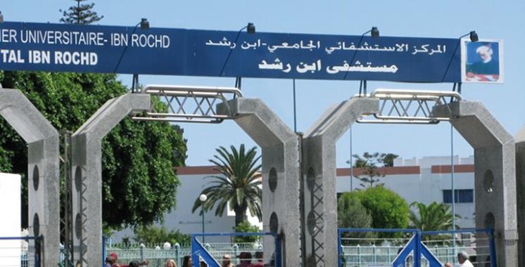 Report de plusieurs interventions chirurgicales : Le CHU Ibn Rochd dément