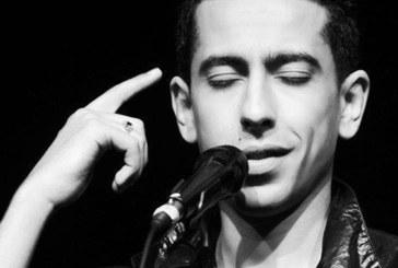 «Meftah La9loub», une nouvelle chanson signée Fayçal Azizi