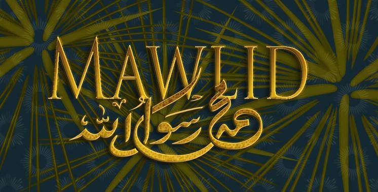 Aid Al Mawlid célébré lundi 12 décembre au Maroc