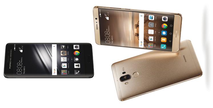Une nouvelle gamme de smartphones Huawei disponible au Maroc