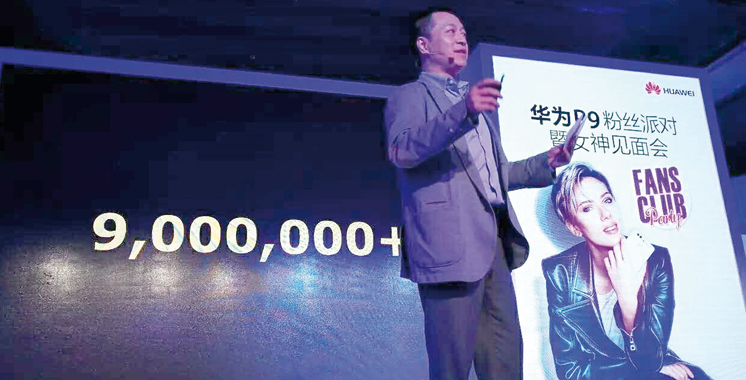 Huawei : 9 millions de P9 vendus !